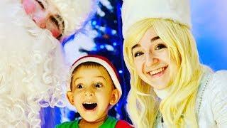 Дед Мороз забыл мешок с подарками! Новый год отменяется!Дед Мороз в гостях у Руслана!
