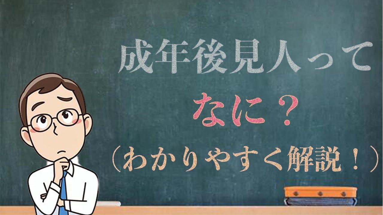 【制作実績】 教育系YouTube動画編集