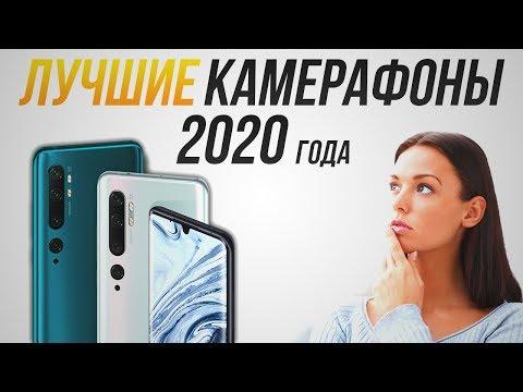 Рейтинг смартфонов 2020 года с хорошей камерой: Xiaomi Mi Note 10, Nokia 9, Samsung S10, IPhone 11