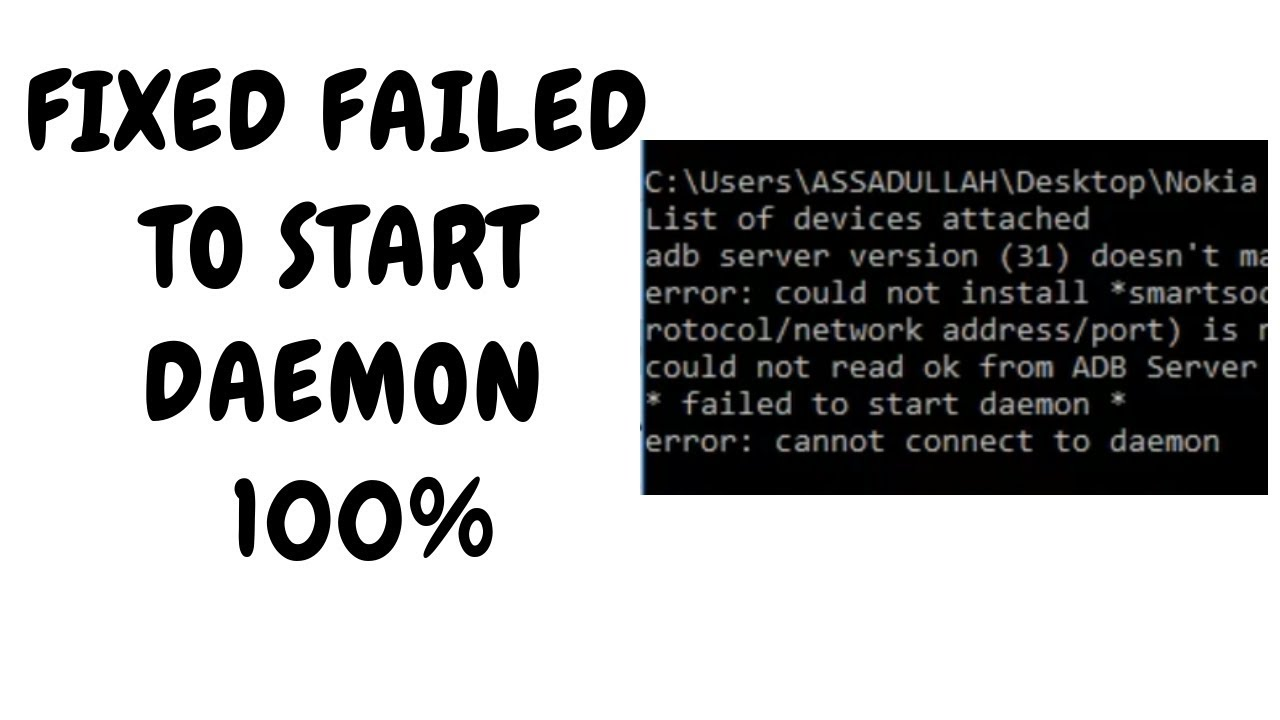 Failed to start Daemon | Fixed
