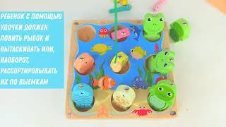 Детская Развивающая игра Сортер 16х16 см 4в1 Магнитная Рыбалка Рыбки и червячки от 3 лет