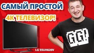 видео олед телевизор