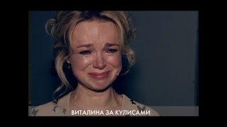 Трагические новости о Цымбалюк-Романовской!!! - ОТВЕЧАЕТ за ВСЕ!!!