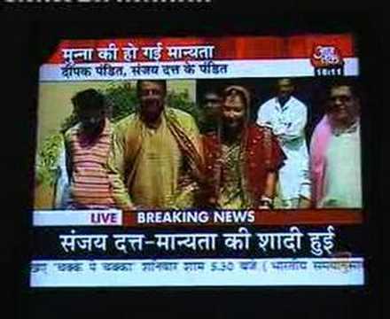 Deepak Pundit - Sajay Dutt & Manyata Wedding