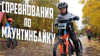 �������� ���� Горный велосипед. Соревнования по маунтинбайку. Нагорная 2017 ������
