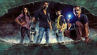Rajathandhiram Team Speaks About The Movie | Galatta Tamil