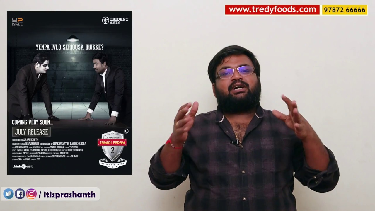 Tamizh Padam 2 Review By Prashanth