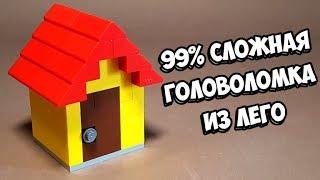 как сделать легко дом из лего