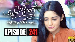 Sangeethe | Episode 241 13th January 2020 Thumbnail