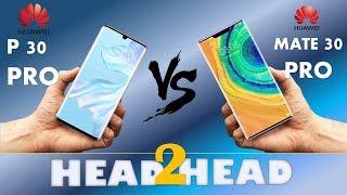 huawei Mate 30 Pro и Huawei Mate 30 - цены и характеристики!
