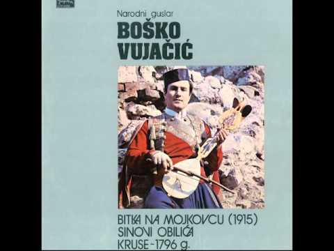 Bosko Vujacic - Bitka na Mojkovcu 1915 - ( Audio )