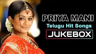 Priyamani Telugu Hit Songs    Jukebox    Birthday Special