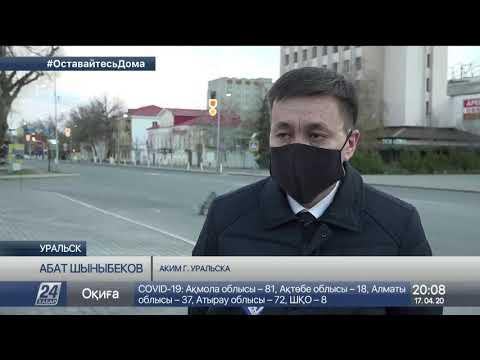 Продовольственные рынки закрывают в Уральске
