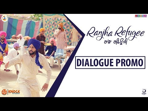 Dialogue Promo - Ranjha Refugee | Roshan Prince, Karamjit Anmol | Rel on 26th Oct