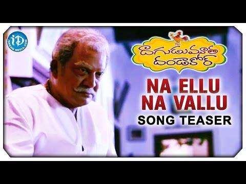 Na Ellu Na Vallu Song - Dagudumootha Dandakor Movie   Rajendra Prasad   Sara Arjun   Krish