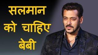Salman khan to go for surrogacy hindi news  2017 bollywood news news today trendig news latest news