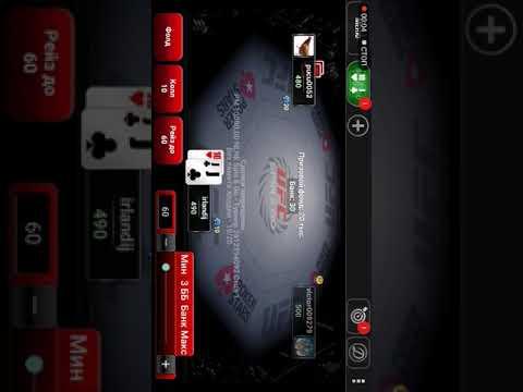 З мах  условные фишки на покер старс