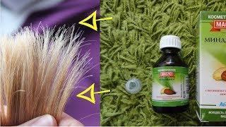 Спасите КОНЧИКИ волос ЭТИМИ средствами