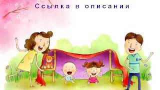 программа школа россии начальная школа отзывы родителей
