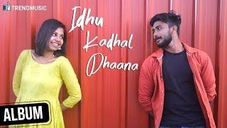 Idhu Kadhal Dhaana Tamil Album Song   Krish   Vaishnavi   Richard   TrendMusic