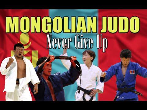MONGOLIAN JUDO - Never Give Up | JudoAttitude
