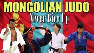 MONGOLIAN JUDO - Never Give Up   JudoAttitude