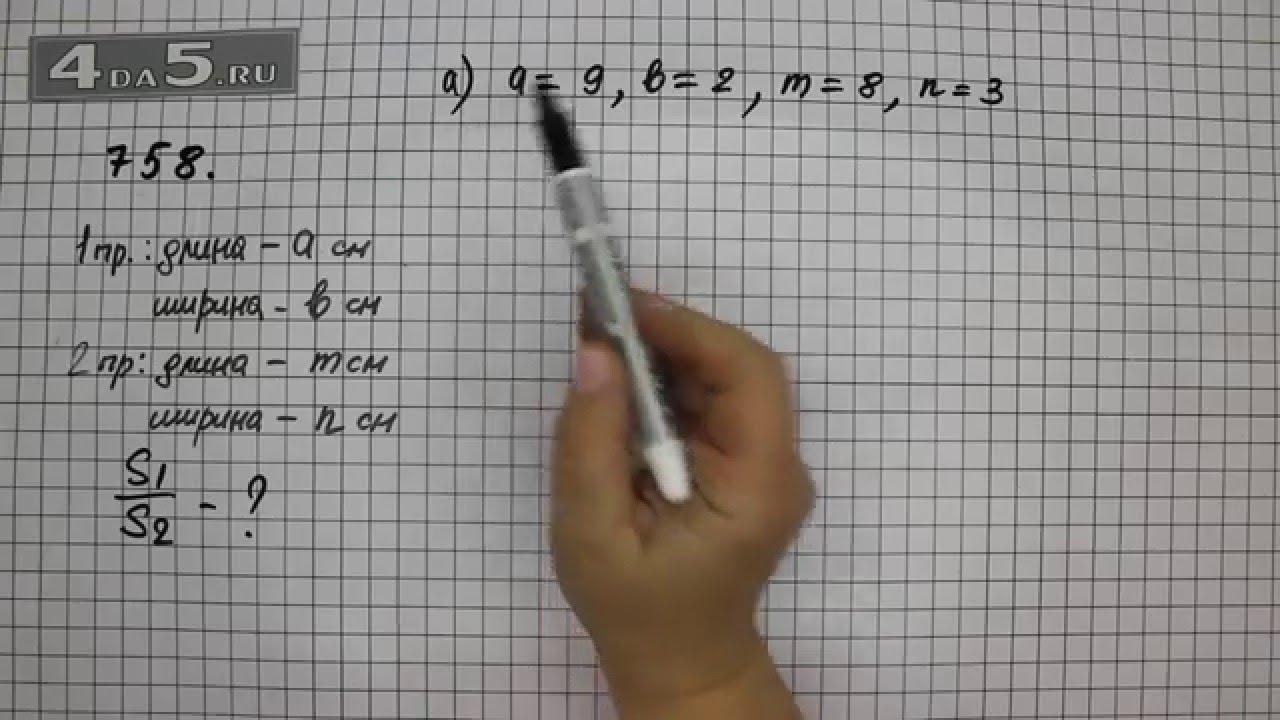 Математика гдз 6 тарасова
