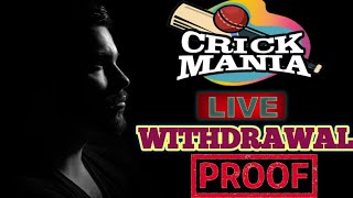 CRICKMANIA WITHDRAWAL PROOF || INSTANT PAYTM  WITHDRAWAL || NEW FANTASY APP || screenshot 3