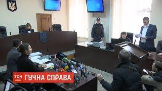 Суд обрав запобіжний захід нардепці Софії Федині