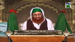 Qurani Qissay Ep#03   Shadad Ki Naqli Jannat  Haji Shahid Attari (20 07 2013)