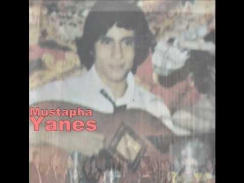 Mustapha Yanes Fi Dar El Aadjaza armaouni