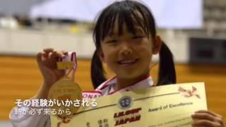 2015/11/15に東京代々木第二体育館で開催された全日本青少年空手道選手...