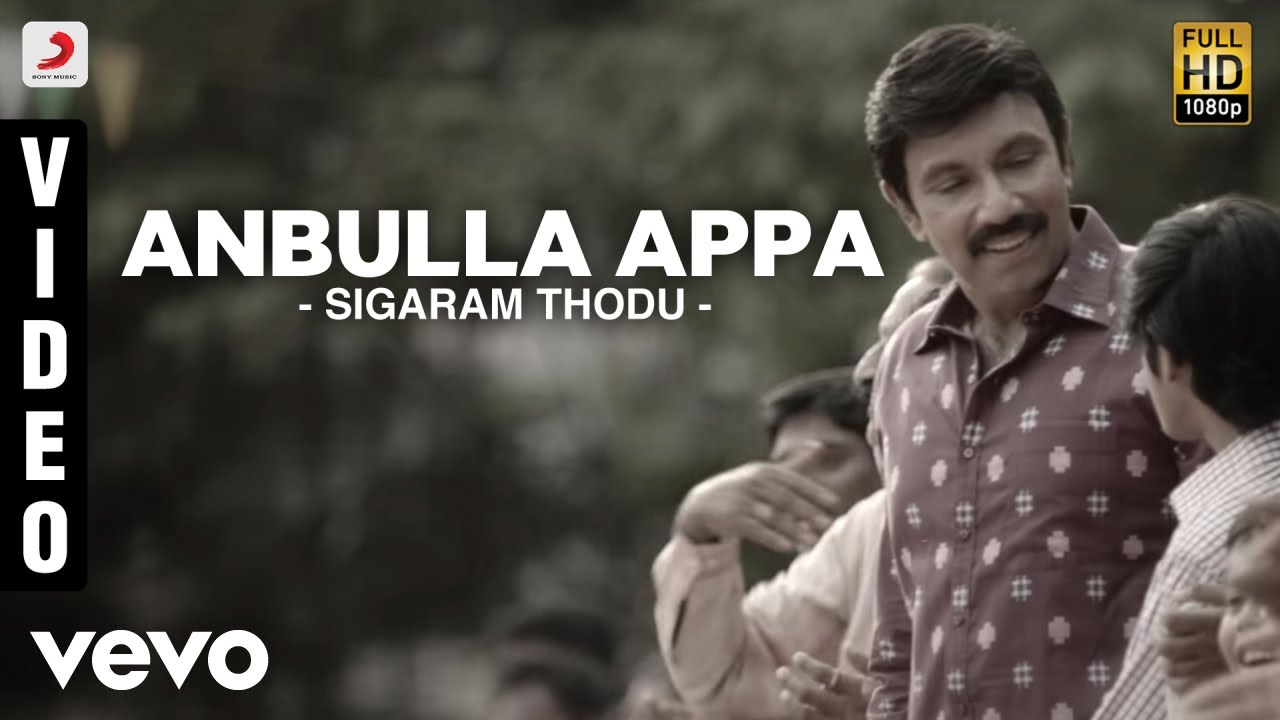 Anbulla appa movie video song download