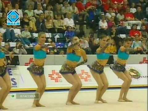 Bulgaria Group 10 Clubs European Championships Geneva 2001