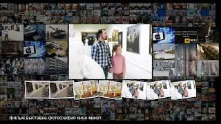 Смотреть видео Выставка Три жизни Аньес Варды открылась в Москве онлайн