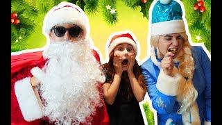 Дед Мороз и Снегурочка НЕ НАСТОЯЩИЕ ! Пытались ОГРАБИТЬ Еву // EVA TV
