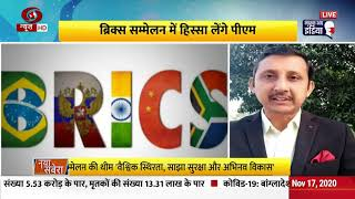 Naya Savera @8 am | 12th BRICS Summit today and other top stories