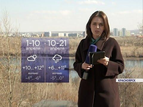 Погода на апрель (Новости 01.04.16)