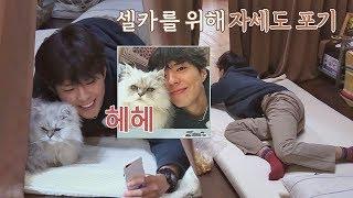 Download Video (얼굴 열일♥) 박보검, 셀카를 위해 자세는 포기한다…! 효리네 민박2 8회 MP3 3GP MP4