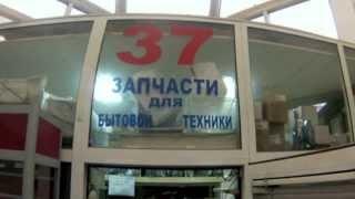 Магазин Запчасти для бытовой техники(, 2013-12-03T12:13:30.000Z)