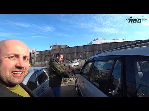 Видео теста терминала АВД