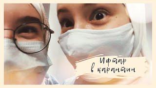 РЕСПУБЛИКАНСКИЙ ИФТАР в карантин   1000 ланчбоксов   Рамадан VLOG