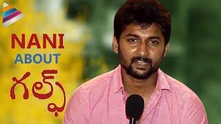 Nani Launches Gulf Telugu Movie First Look   Chetan   Dimple   Anil Kalyan   Telugu Filmnagar