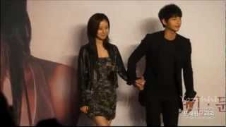 Song Joong Ki & Moon Chae Won _Cute Moment [MV] Ver.1 thumbnail