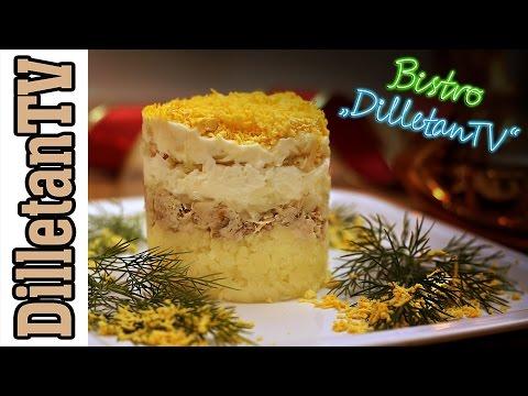 Салат Мимоза с Копченой Рыбой и  Яблоком - DilletanTV