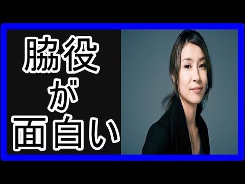 水野美紀名演技!主役よりも脇役が面白い  「刑事ゆがみ」