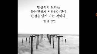 [97강]⚡전기기사필기 쉽게 합격하는 후루꾸 필기기출강…