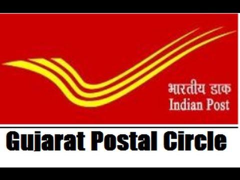 Gujarat Postal Circle , 413 Multi-Tasking Staff (MTS)  Last Date 10 April 2017 #JOB FINDER