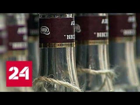 Министерство здравоохранения РФ предлагает не продавать алкоголь пьяным россиянам - Россия 24