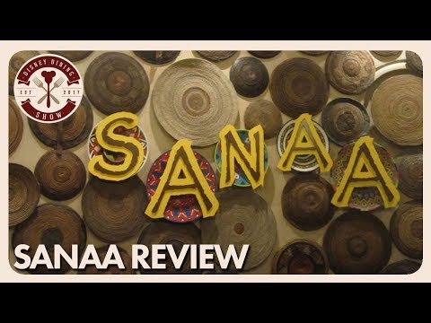 Sanaa Lunch Review | Disney Dining Show | 11/10/17